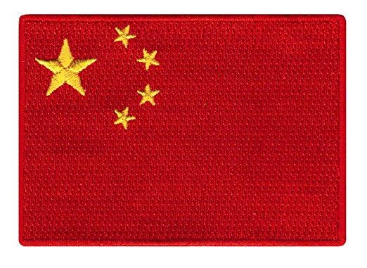 Chinese SCADA Miner Brochure